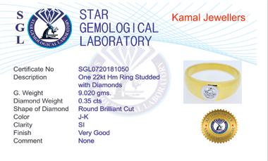 kamal-jewellers